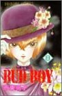 Bud Boy (8) (Princess comics)