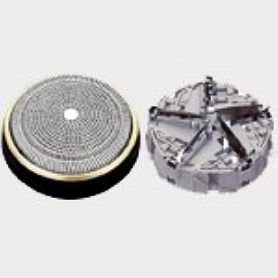 証明書かき混ぜるサンダーパナソニック 替刃 シェーバー用 セット刃 ES9663