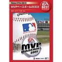 EA Best Selections MVPベースボール 2003
