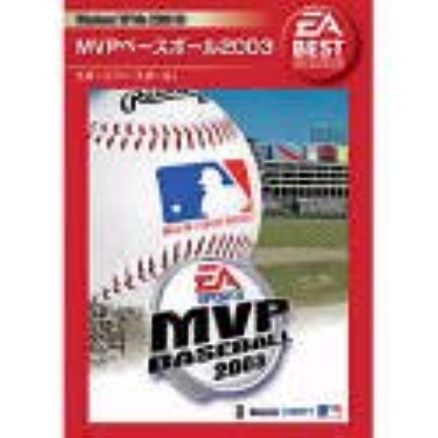 もっと少なく不規則な休日EA Best Selections MVPベースボール 2003