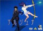 地球少女アルジュナ Director's Edition 5 [DVD]