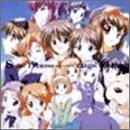 シスター・プリンセス ― オリジナル・サウンドトラック Angel Jukebox / TVサントラ