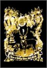 ROVO LIVE at 日比谷野音 2004.05.05~MAN DRIVE TRANCE SPECIAL vol.02 [DVD]