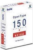 DynaFont OpenType 150 Standard + 欧文1990 for Macintosh