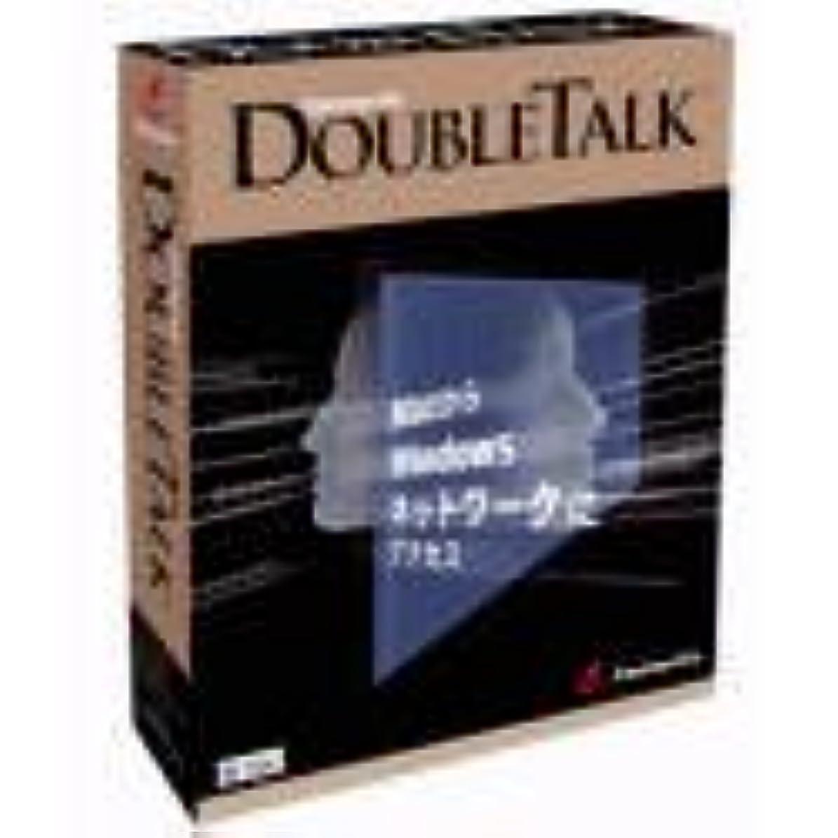飛躍指令割るDouble Talk 日本語版