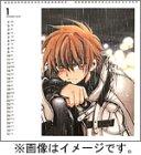 ツバサ&ホリック合同カレンダー2005 ([カレンダー])