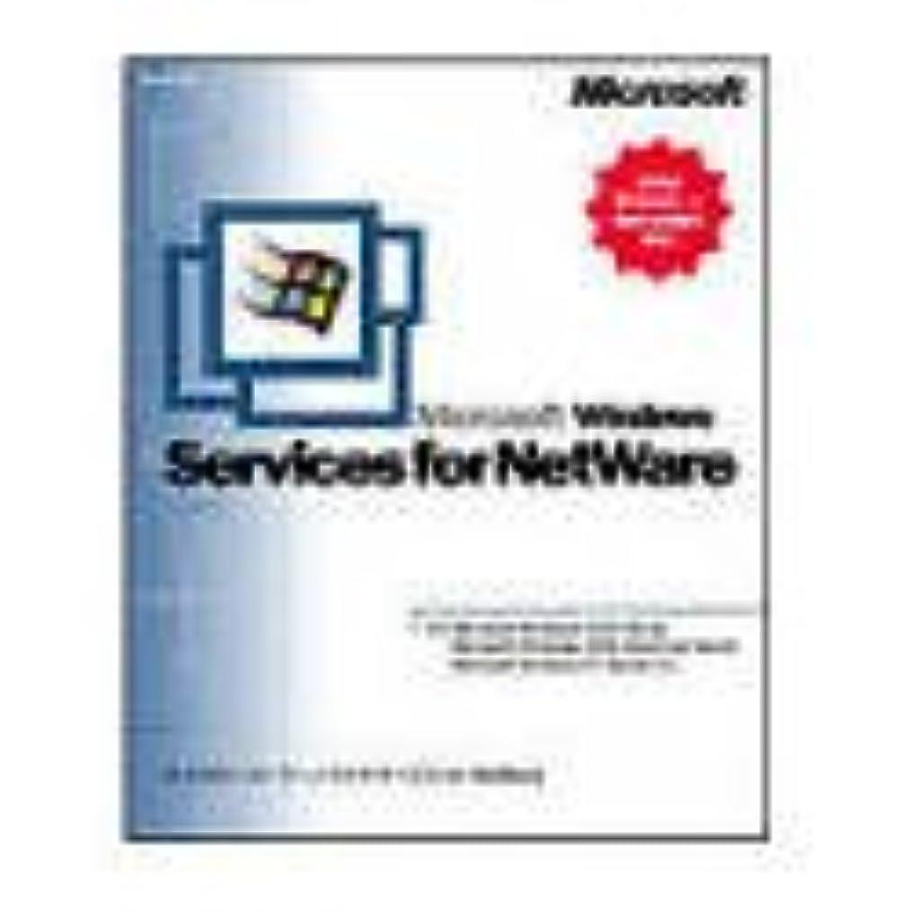 センター歌詞スモッグ【旧商品】Microsoft Windows Service for NetWare 5.0 日本語版