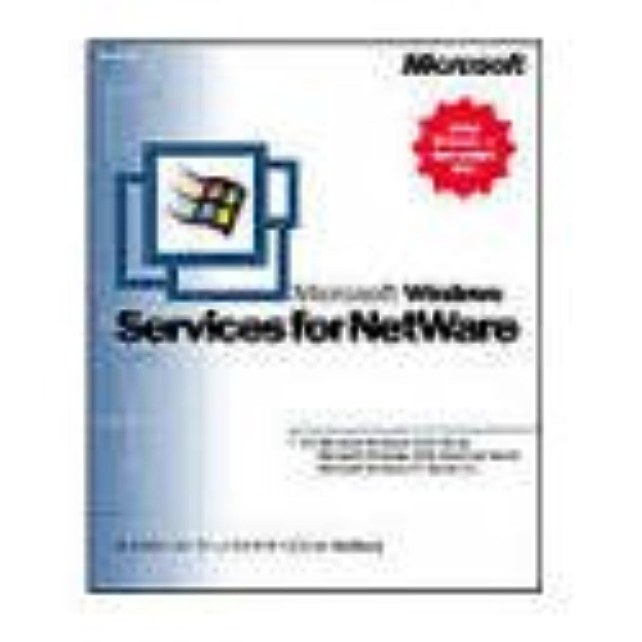 唯物論地下鉄たまに【旧商品】Microsoft Windows Service for NetWare 5.0 日本語版