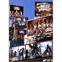 モーニング娘。コンサートツアー-「The BEST of Japan 夏~秋 '04」