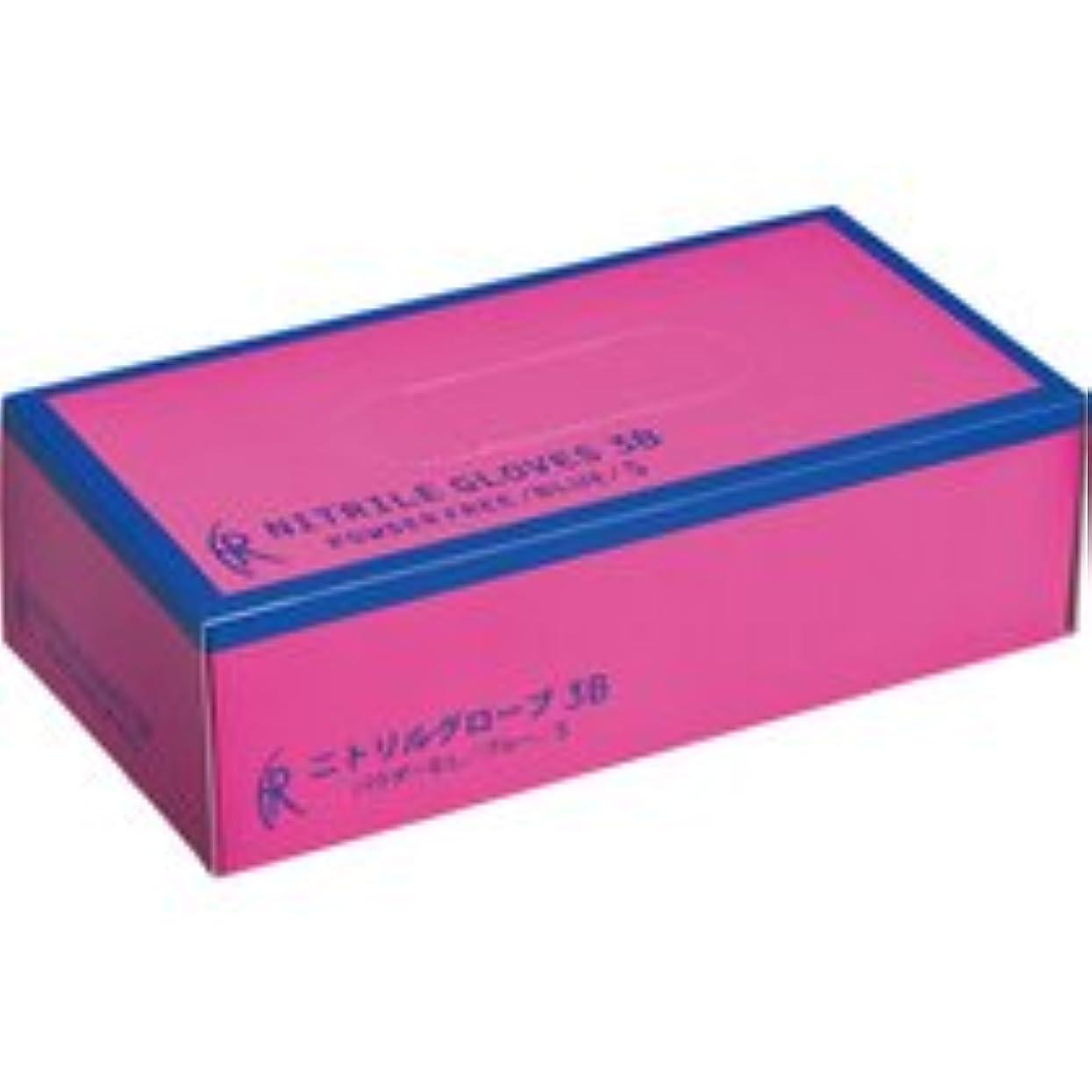 分類推サドルファーストレイト ニトリルグローブ3B パウダーフリー S FR-5661 1箱(200枚)