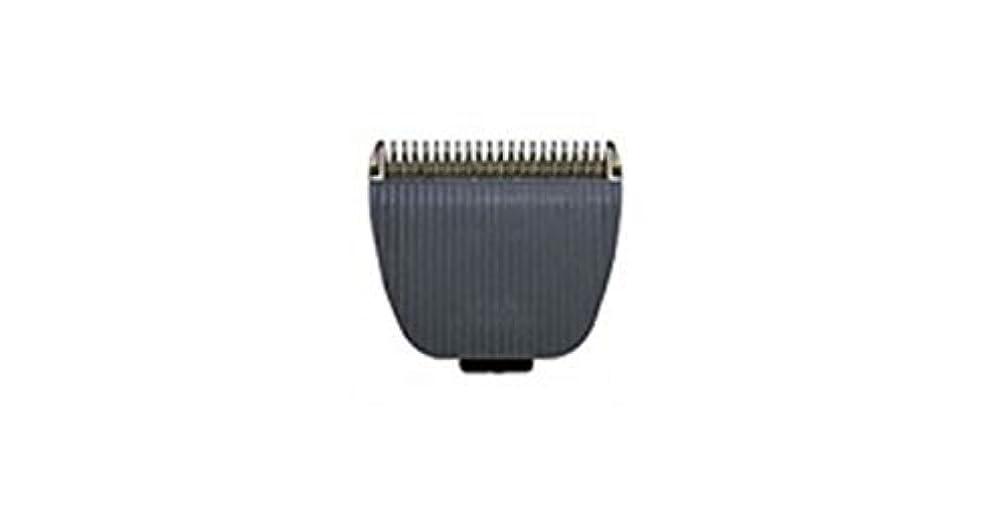 プラットフォーム揃える扇動MiRAX ミラックス A7 PRO 専用替刃 2mm