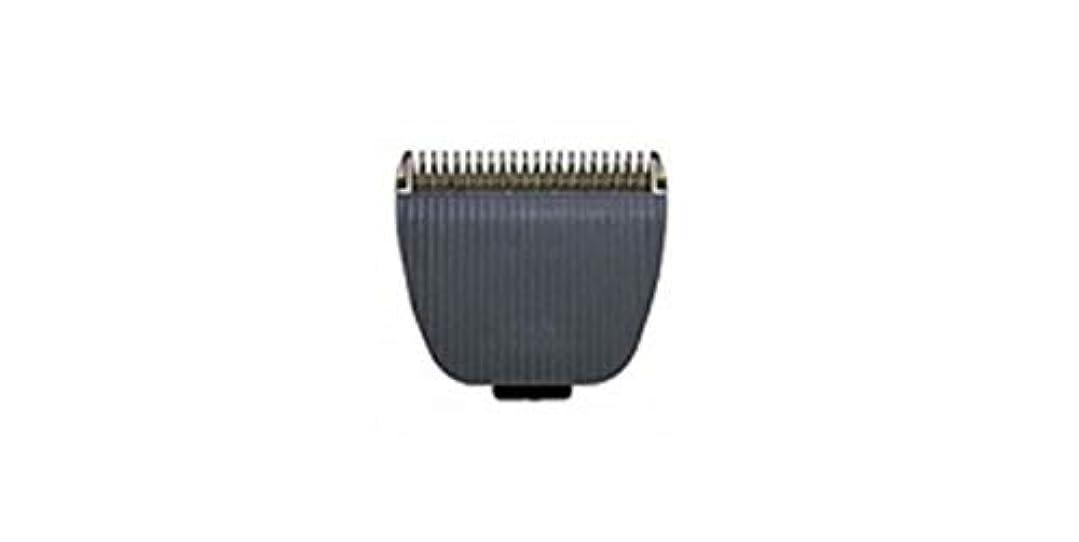 無法者人物繊毛MiRAX ミラックス A7 PRO 専用替刃 2mm
