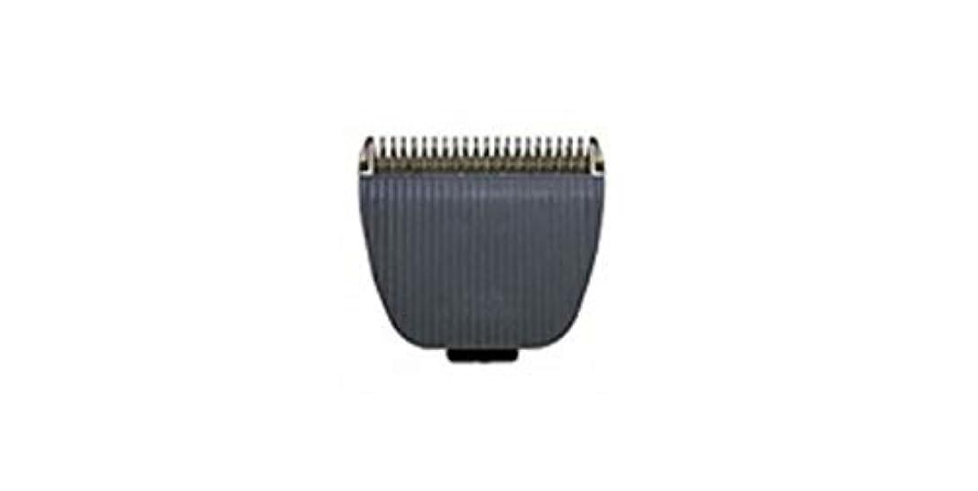 家族歯痛入るMiRAX ミラックス A7 PRO 専用替刃 2mm