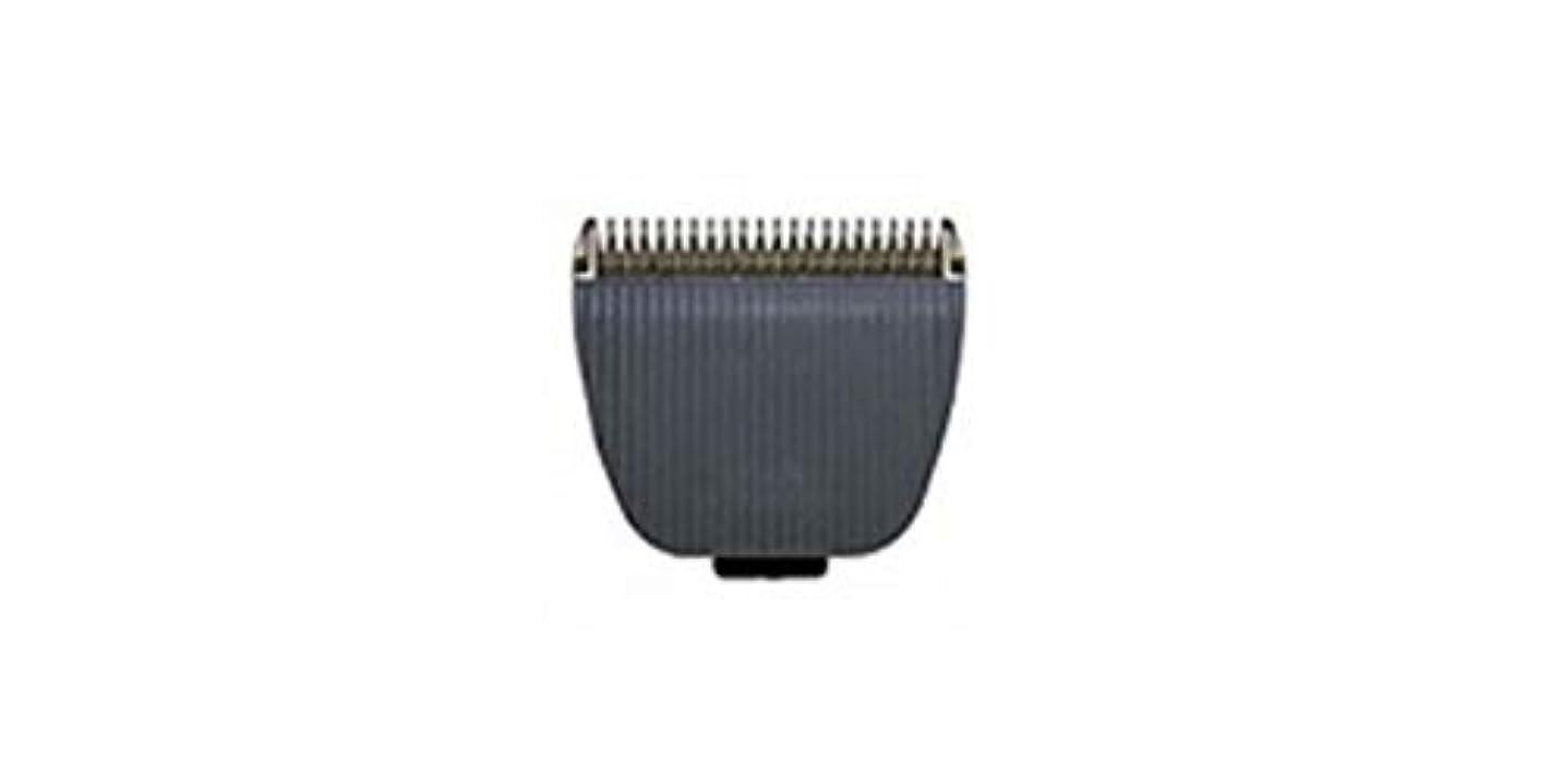 強打控えめな伝染性MiRAX ミラックス A7 PRO 専用替刃 2mm