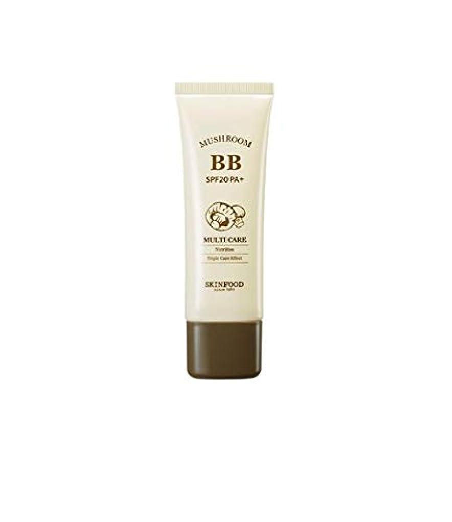 接触消毒剤抽象Skinfood マッシュルームマルチケアBBクリームSPF20 PA +#No。 2ナチュラルスキン / Mushroom Multi Care BB Cream SPF20 PA+#No. 2 Natural Skin...