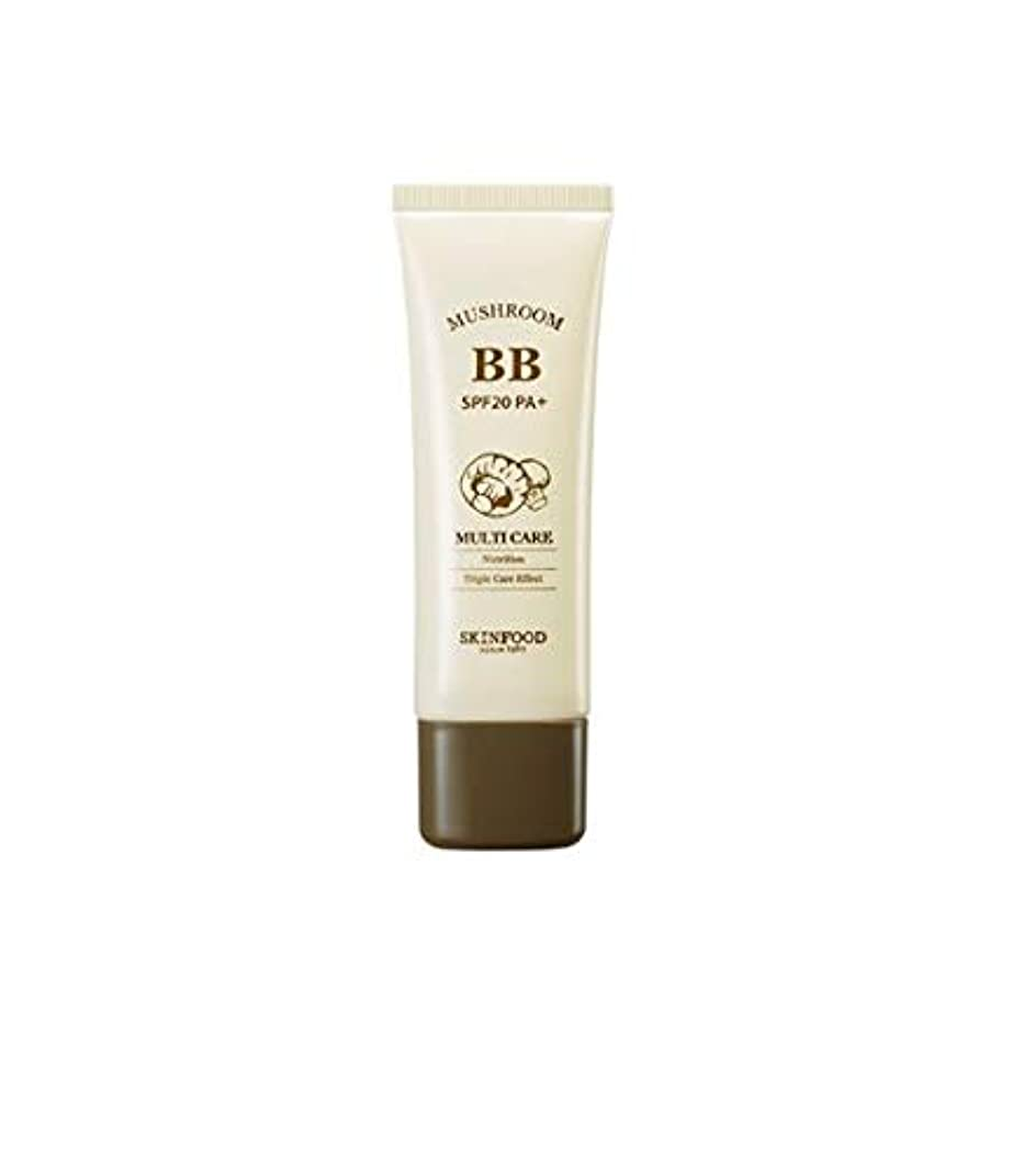 検出ハチヒューマニスティックSkinfood マッシュルームマルチケアBBクリームSPF20 PA +#No。 2ナチュラルスキン / Mushroom Multi Care BB Cream SPF20 PA+#No. 2 Natural Skin...