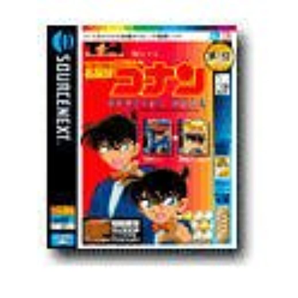 波癒す研究所特打ヒーローズ 名探偵コナン Special Pack 初回限定版