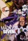 マクロス7 Vol.8 [DVD] (商品イメージ)