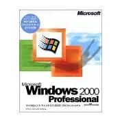 Microsoft Windows 2000 Professional Service Pack 4