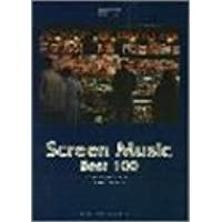 メロディジョイフル 20世紀名曲ファイル スクリーンミュージックベスト100 (メロディー・ジョイフル)