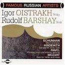 Famous Russian Artists: Oistrakh & Barshai