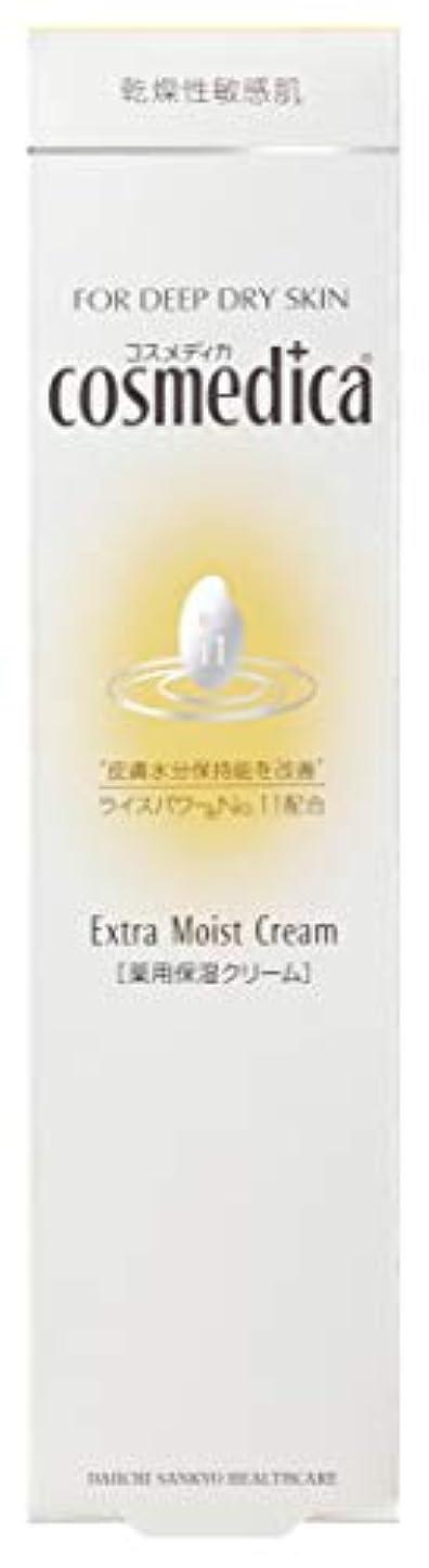 オーストラリア拡大する甘美なコスメディカ エクストラモイストクリーム 45G