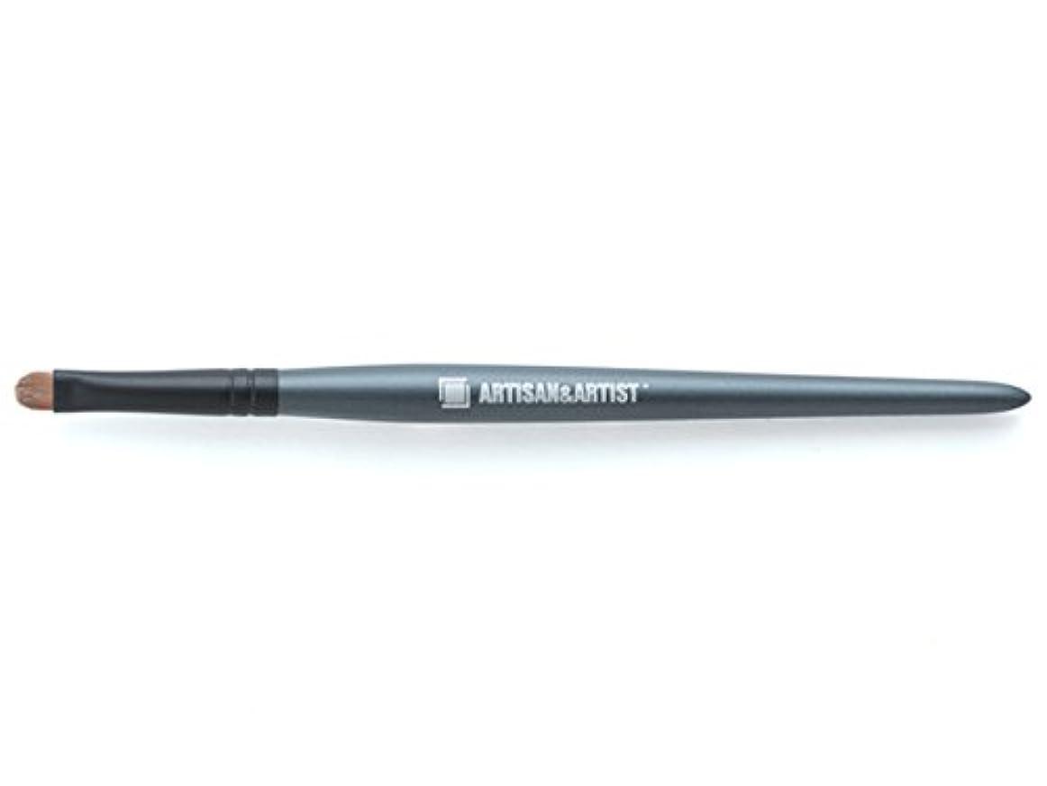 ペンダント勇者コメント[アルティザン&アーティスト] 熊野筆 アイラインブラシ 7WM-PF08 グレー