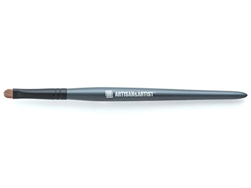 節約する着飾る怒り[アルティザン&アーティスト] 熊野筆 アイラインブラシ 7WM-PF08 グレー