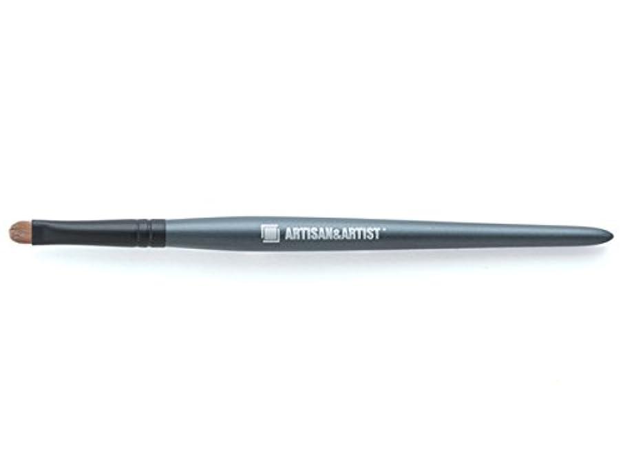 広い逆さまに署名[アルティザン&アーティスト] 熊野筆 アイラインブラシ 7WM-PF08 グレー