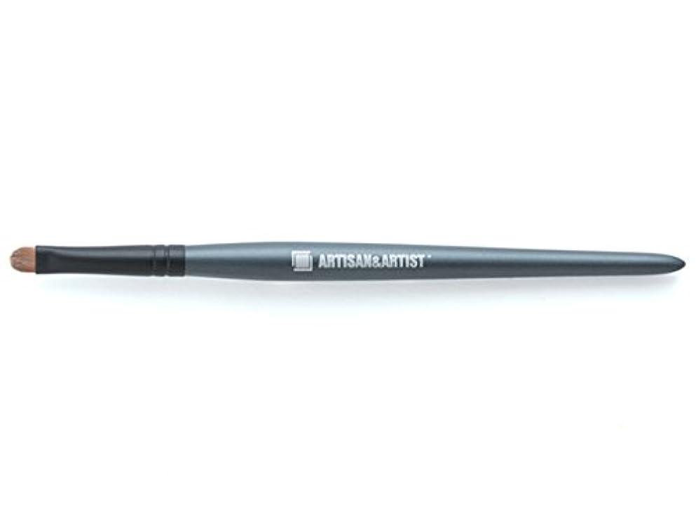 すずめ時々動く[アルティザン&アーティスト] 熊野筆 アイラインブラシ 7WM-PF08 グレー