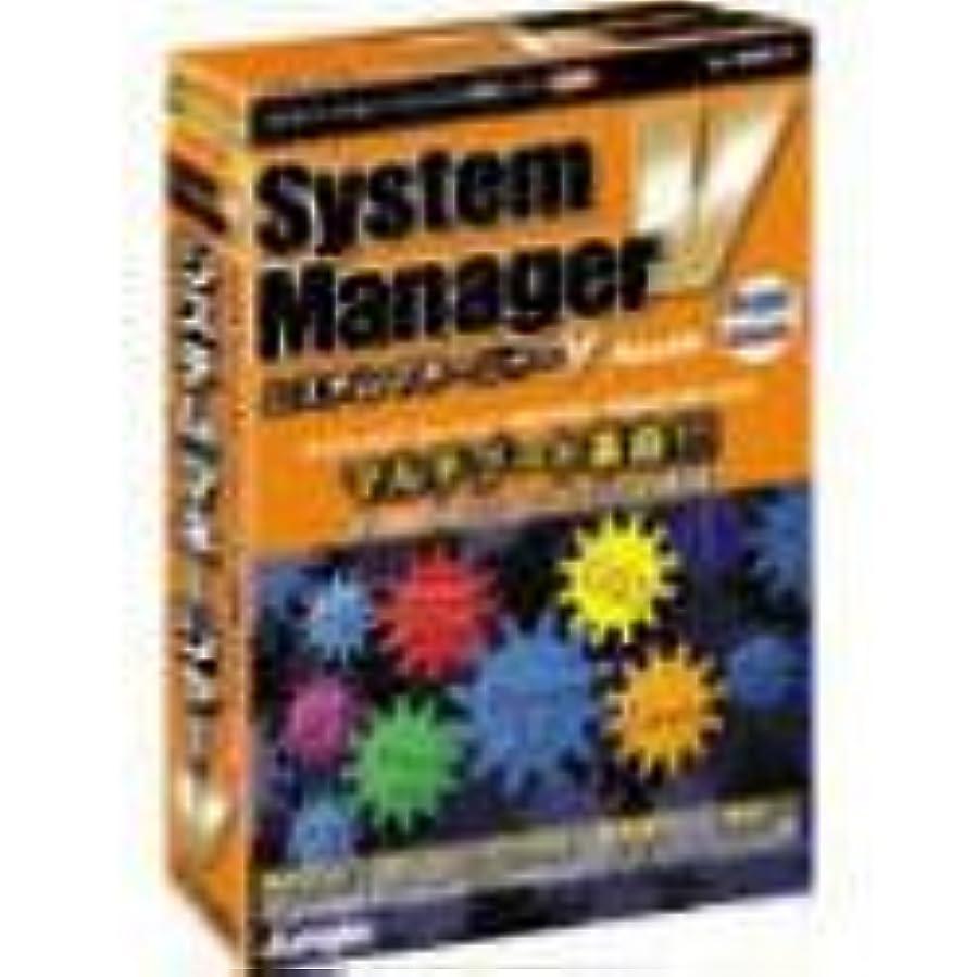 改善引き出しストラップシステムマネージャー V