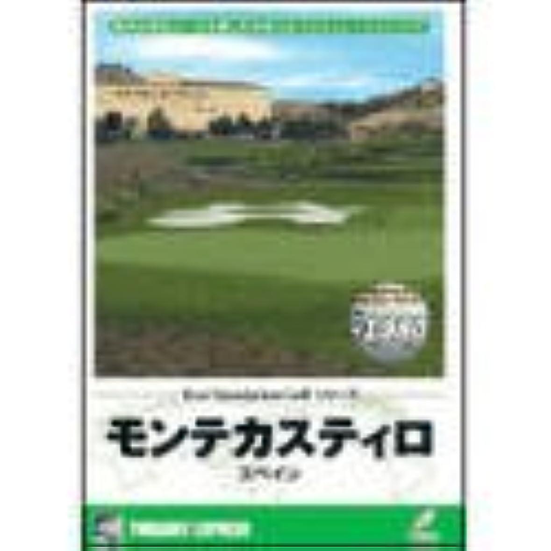 添加ジョブランドリーリアルシミュレーションゴルフシリーズ 海外コース 6 モンテカスティロ スペイン