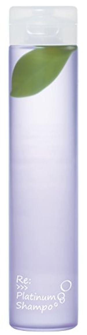 液化するへこみ証明アジュバンRE:プラチナムシャンプー 300ml