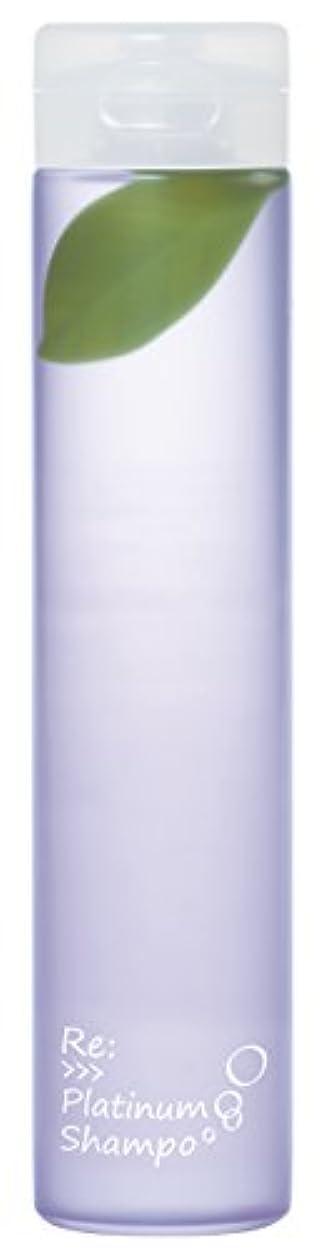 検出可能少ない麻酔薬アジュバンRE:プラチナムシャンプー 300ml