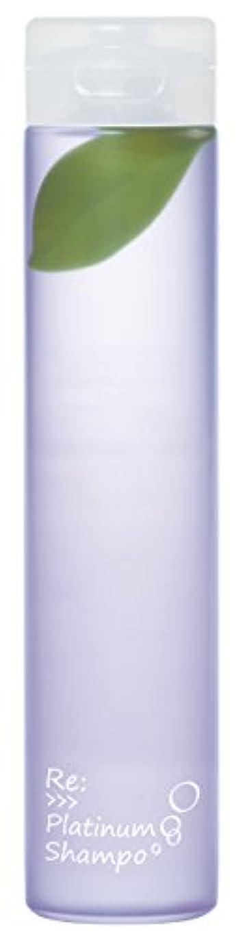 不正確光電洗練アジュバンRE:プラチナムシャンプー 300ml