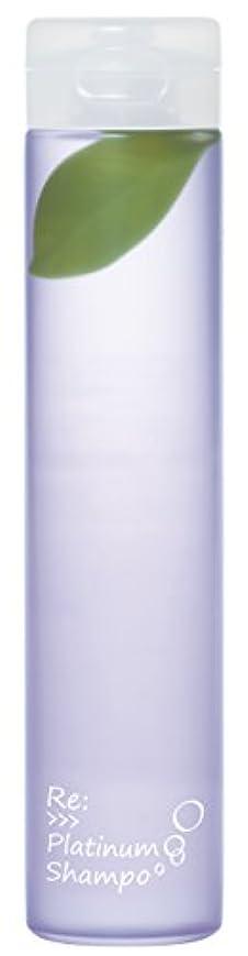 再開病的暗くするアジュバンRE:プラチナムシャンプー 300ml