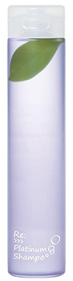 然とした予防接種ピジンアジュバンRE:プラチナムシャンプー 300ml