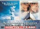 「デイ・アフター・トゥモロー」 スーパー・パック デイ・アフター・トゥモロー / タイタニック [DVD]