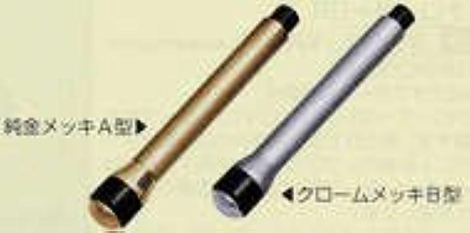 ドライアクティブテナント【感謝価格】みずほ電子鍼 クロームメッキB型