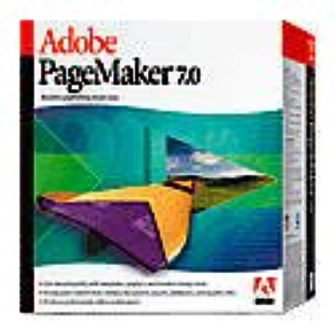 カプセル切り離す差Adobe PageMaker 7.0 日本語版 Windows版