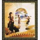 飛鳥 【恵比寿盤】(DVD付)