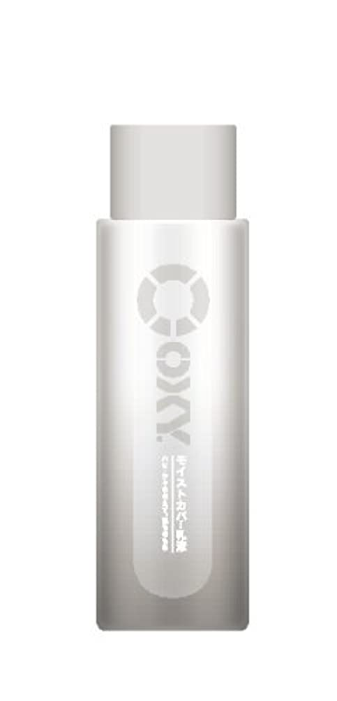 陰気検査官流行しているOxy(オキシー) モイストカバー乳液 170mL