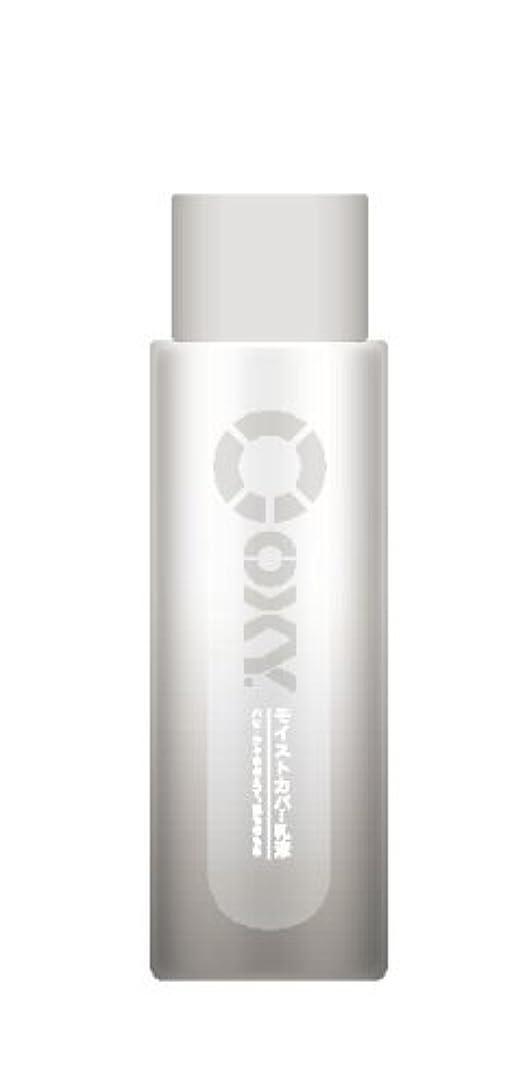 サージ解釈する浸したOxy(オキシー) モイストカバー乳液 170mL
