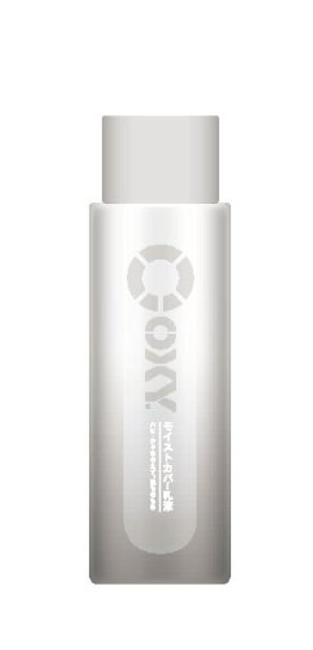 絶え間ない文明イチゴOxy(オキシー) モイストカバー乳液 170mL