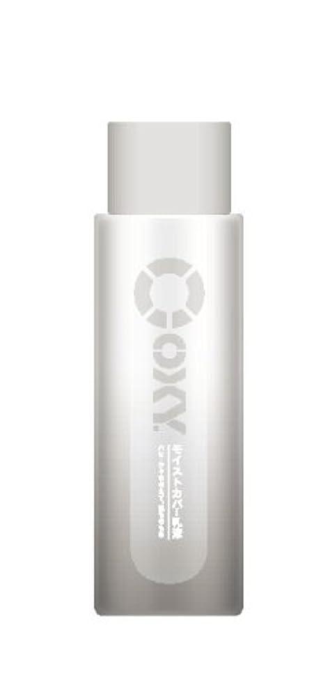 赤面急襲陰気Oxy(オキシー) モイストカバー乳液 170mL