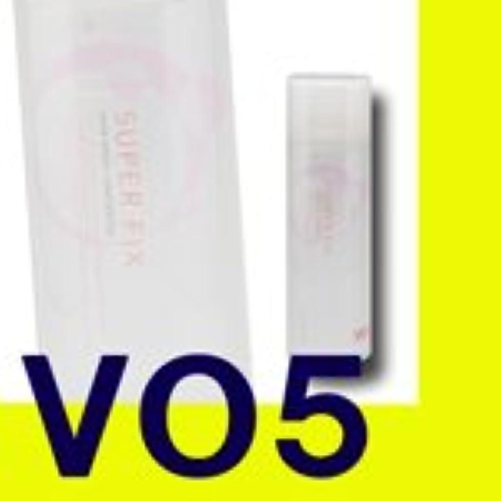 バーガー影のある酸化物サンスター アルバート VO5 ヘアースプレイ スーパーフィックス 250g プロフェッショナル用 【フォーアーティストライン】