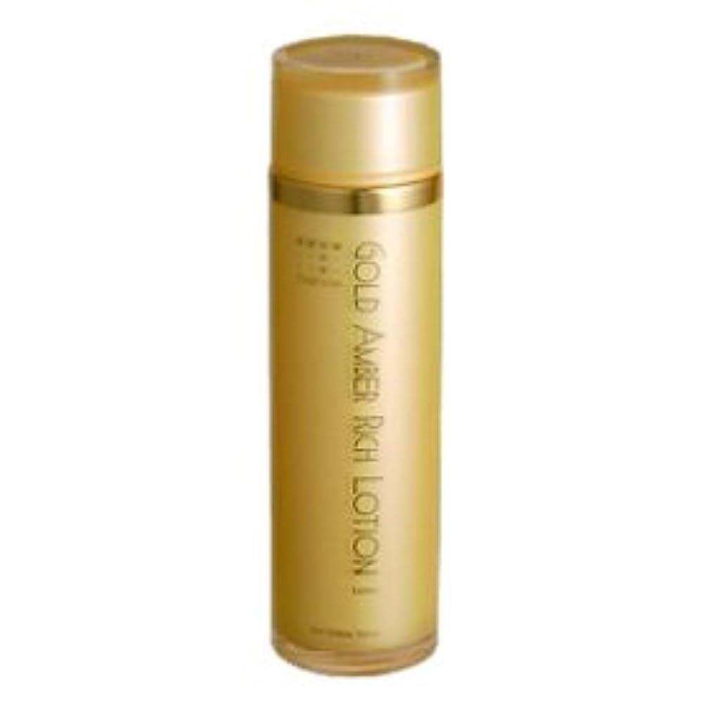 自分を引き上げるようこそ共産主義コスメプラウド ゴールドアンバーリッチローション120ml(化粧水)