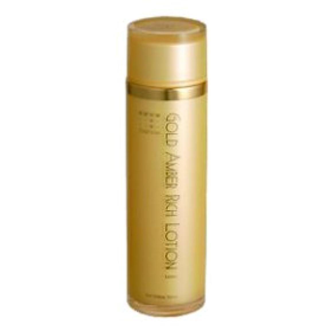 マリンシェーバー頑丈コスメプラウド ゴールドアンバーリッチローション120ml(化粧水)