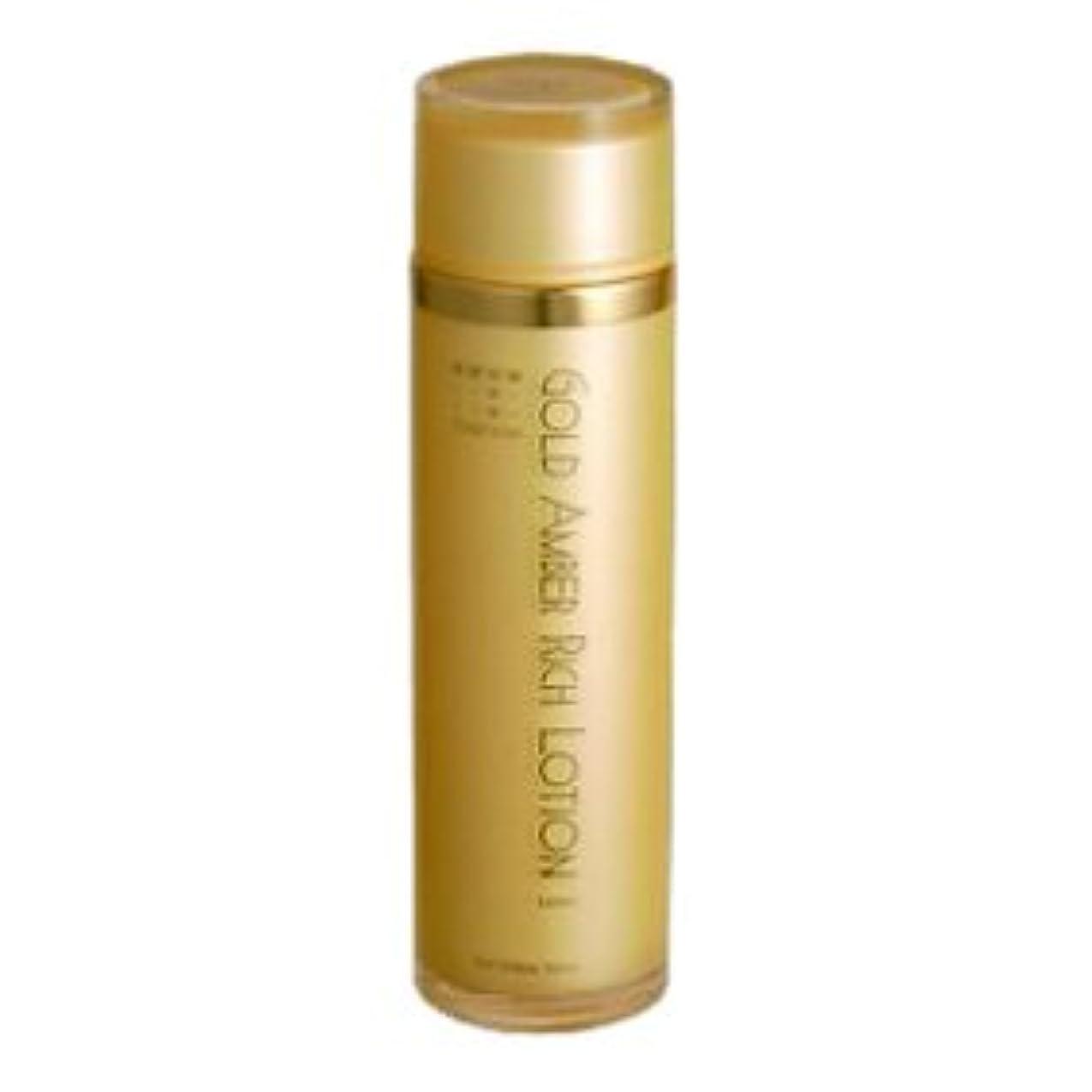 学校より良い静かにコスメプラウド ゴールドアンバーリッチローション120ml(化粧水)