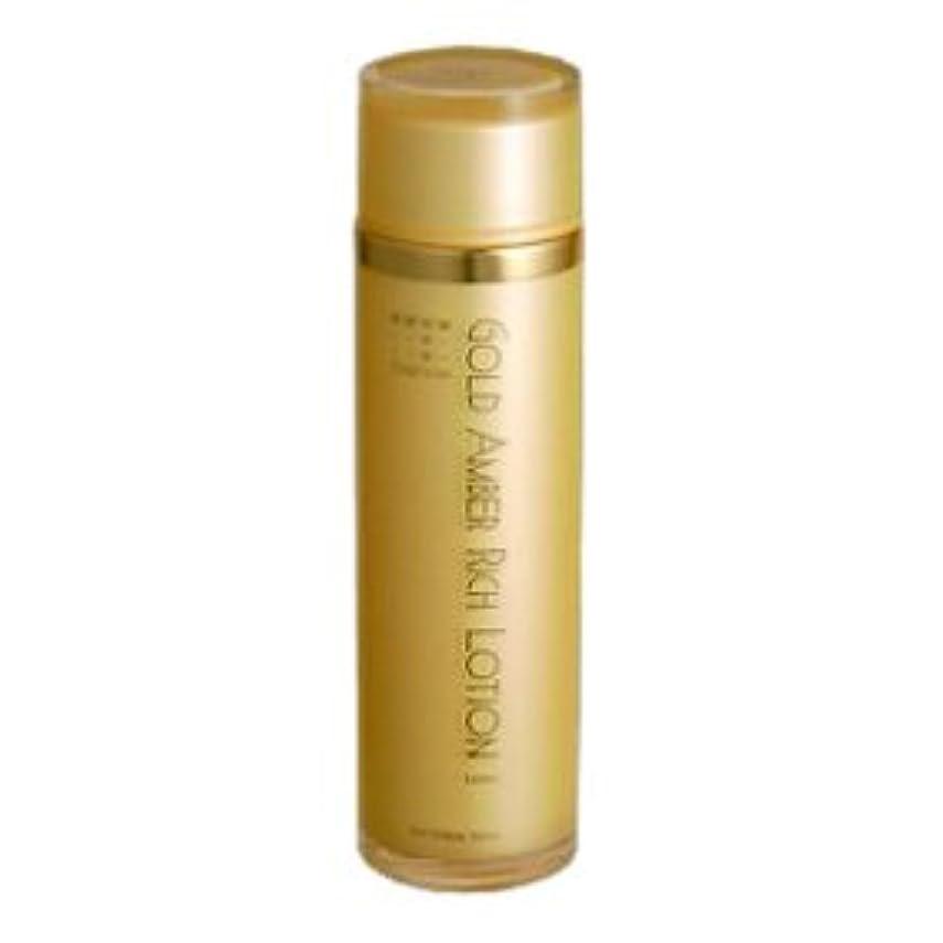 上下する打倒胚コスメプラウド ゴールドアンバーリッチローション120ml(化粧水)